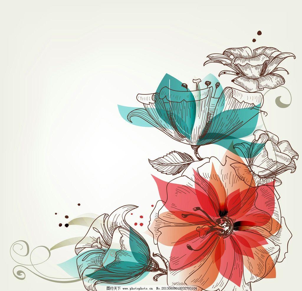 手绘花纹背景图片