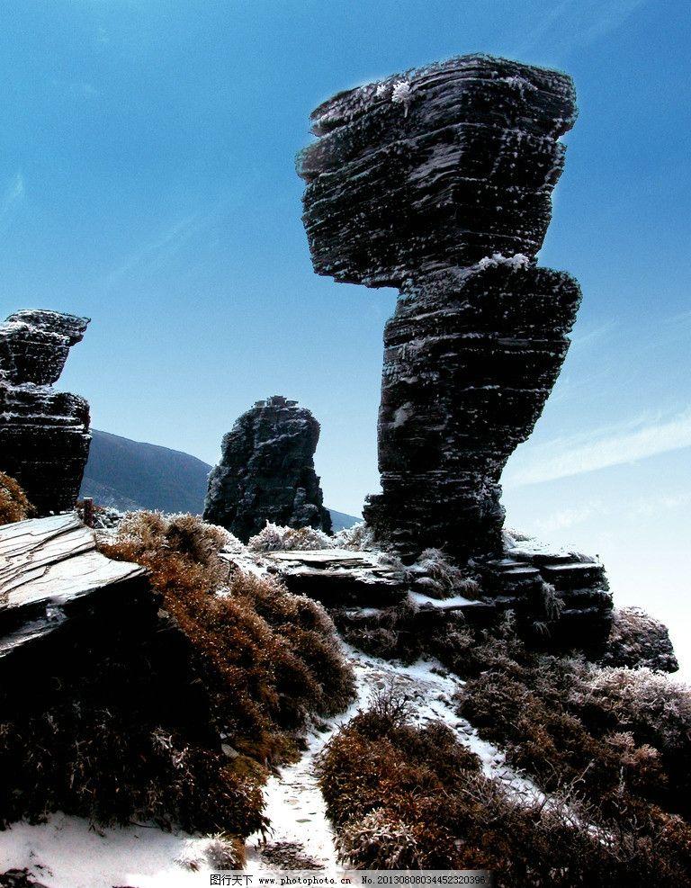 梵净山蘑菇石 贵州 梵净山 风景 蘑菇石 雪 贵州风光 山水风景 自然