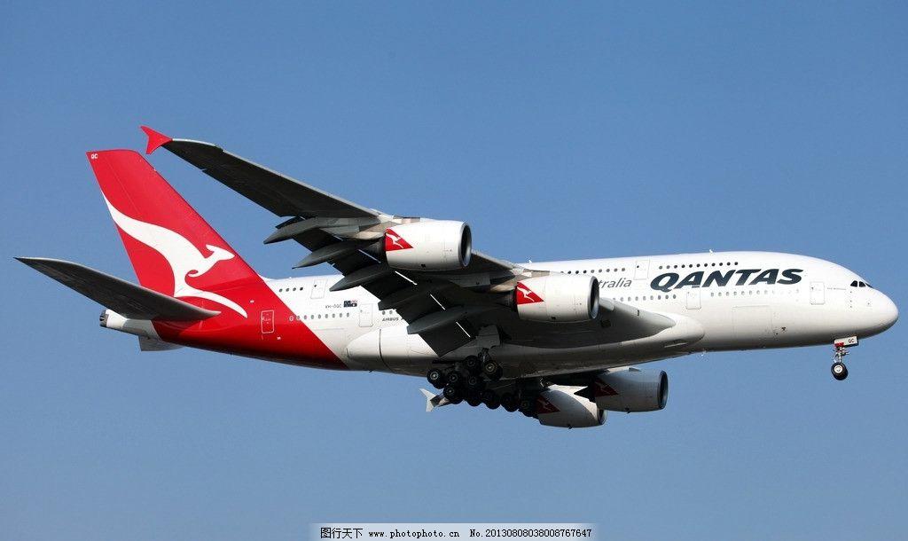 a380客机 航空 飞机 大型客机 空中巨无霸 空中客车 澳洲航空公司