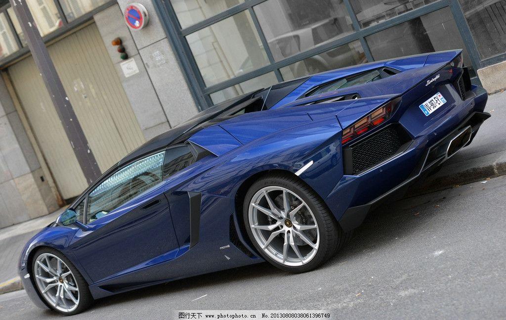 兰博基尼 兰博基尼图片素材下载 城市 运动 跑车 蓝色 轿车 轿跑车 超
