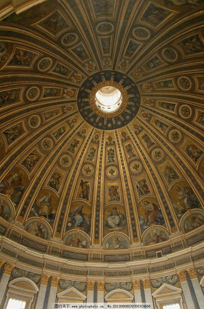 教堂穹顶 穹顶 天花板 教堂 圆形 笔画 欧洲 欧式 花纹 雕塑 室内摄影