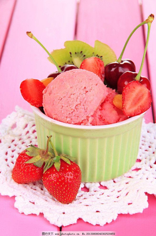 水果冰淇淋-大小冰激凌