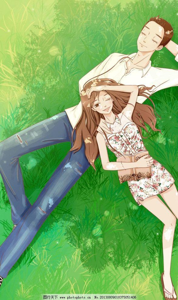 动漫人物 情侣 爱情 男女 草坪 人物 插图 动漫动画 设计 300dpi jpg