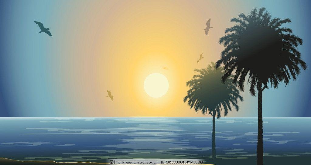 大海 海洋 海鸥 椰子树 大树 日出 夕阳 黄昏 海景 飞鸟 海边 风景