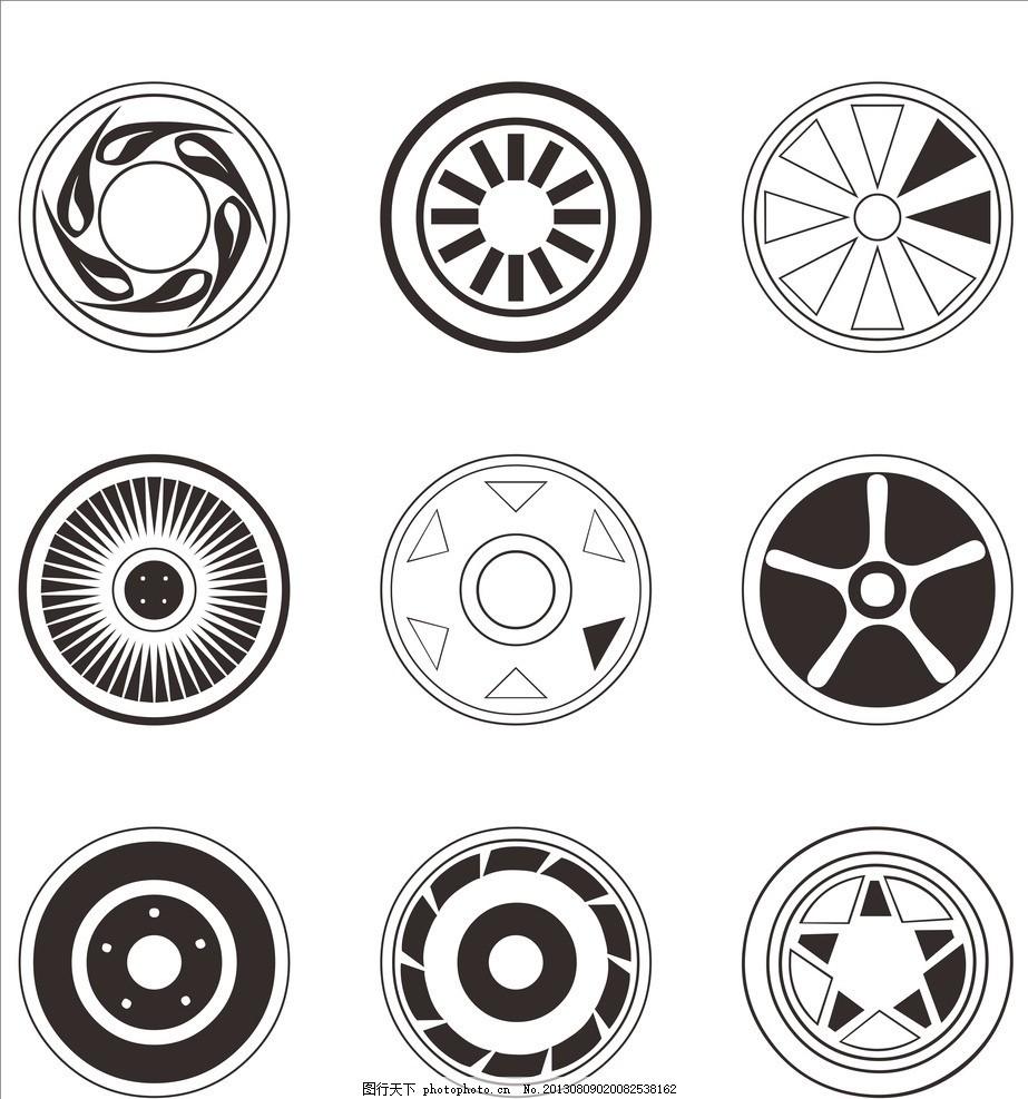 设计图库 标志图标 网页小图标  车轮大全 圆圈 车轮 图形 圆 大全图片