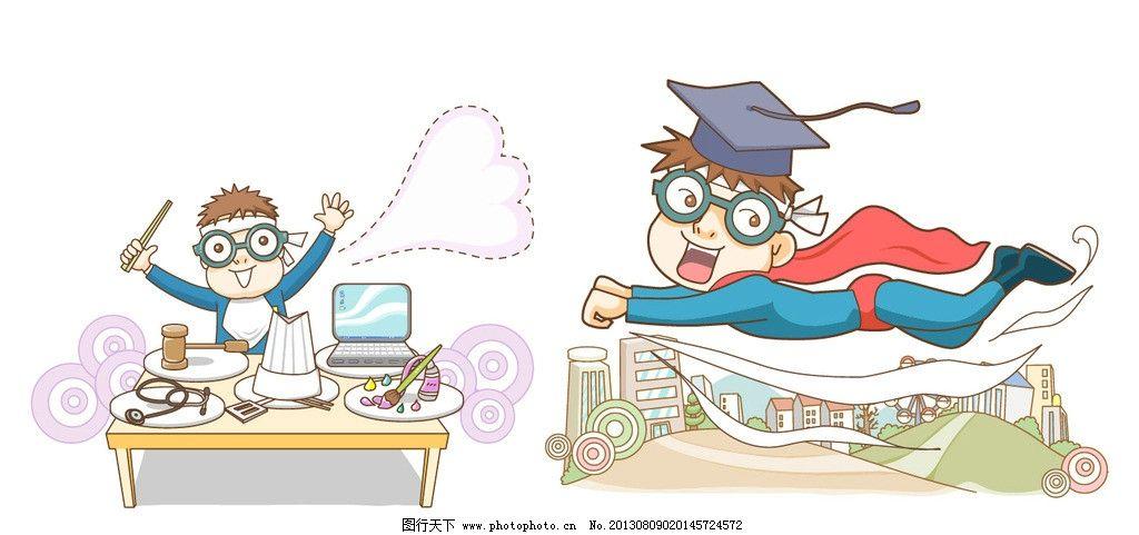毕业季 毕业 博士 硕士图片
