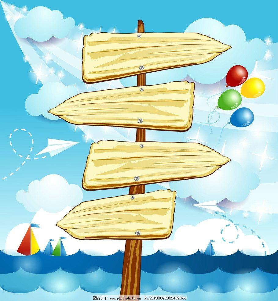 木纹指示牌公告牌图片_背景底纹_底纹边框_图行天下