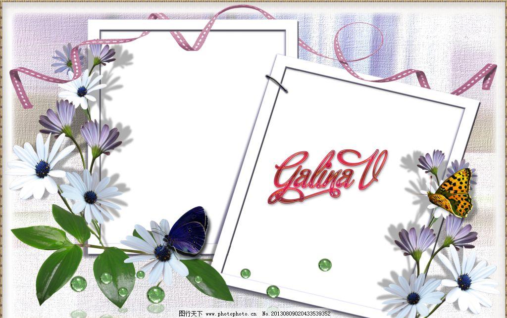 花样相框 png 免抠图 框架 花 叶子 彩带 蝴蝶 边框相框 底纹边框