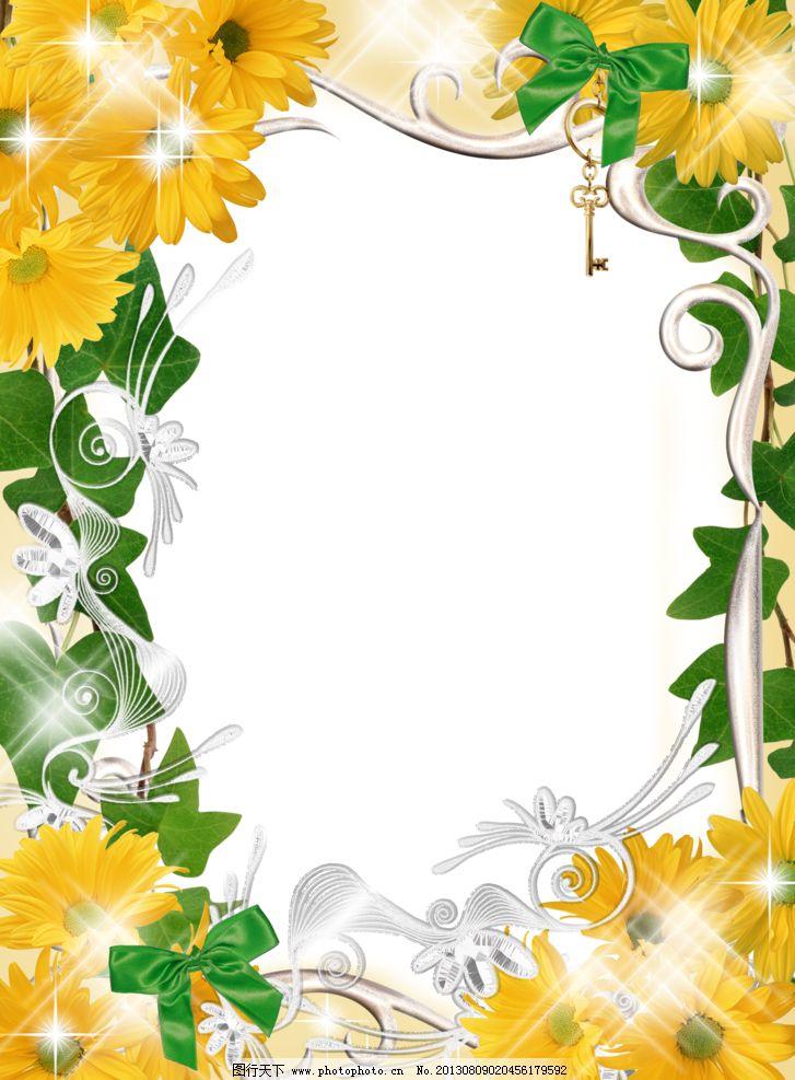 花样相框 png 免抠图 框架 花 星光 蝴蝶结 叶子 边框相框 底纹边框