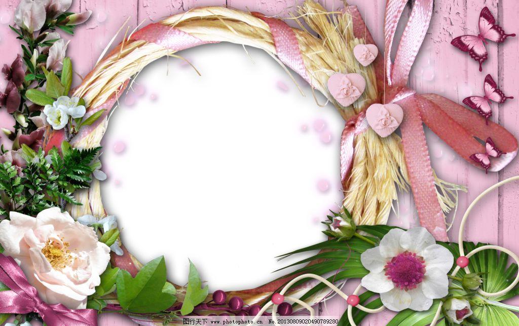 花样相框 png 免抠图 框架 花 叶子 心 彩带 蝴蝶 边框相框 底纹边框