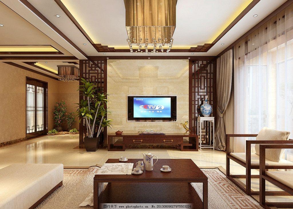 新中式客厅效果图 中式        新中式      电视机 吊灯 窗户 室内