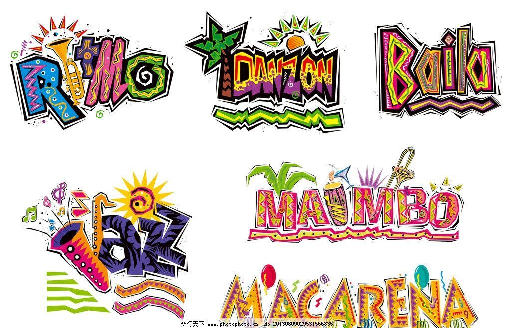 字体设计 海报设计 英文字体 设计字体 音乐会海报 爵士乐 矢量图