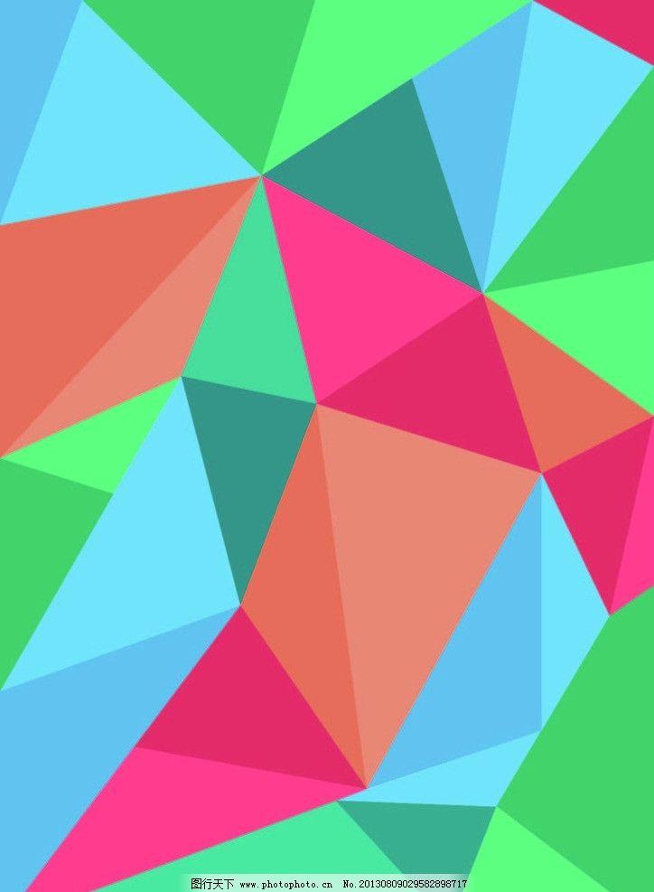 色块 色块拼接 多个色块 色块组合 五彩色块 广告设计 矢量 ai