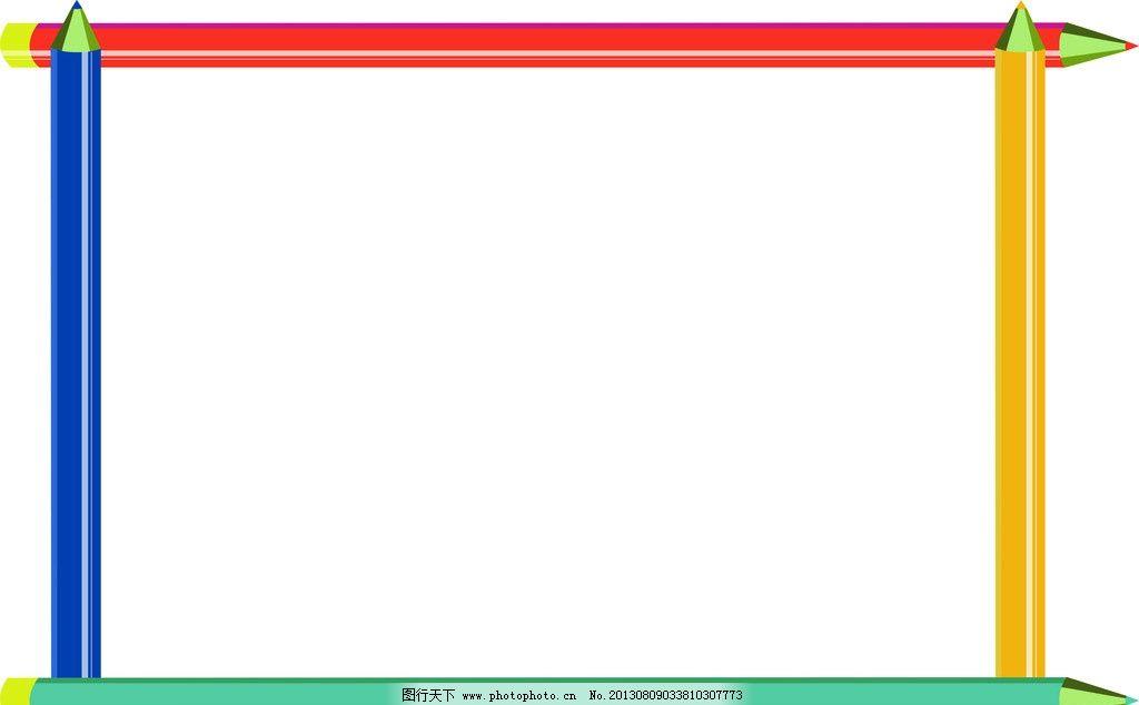 ppt框架素材-通用旅游公司网站模板图片下载p图片下载