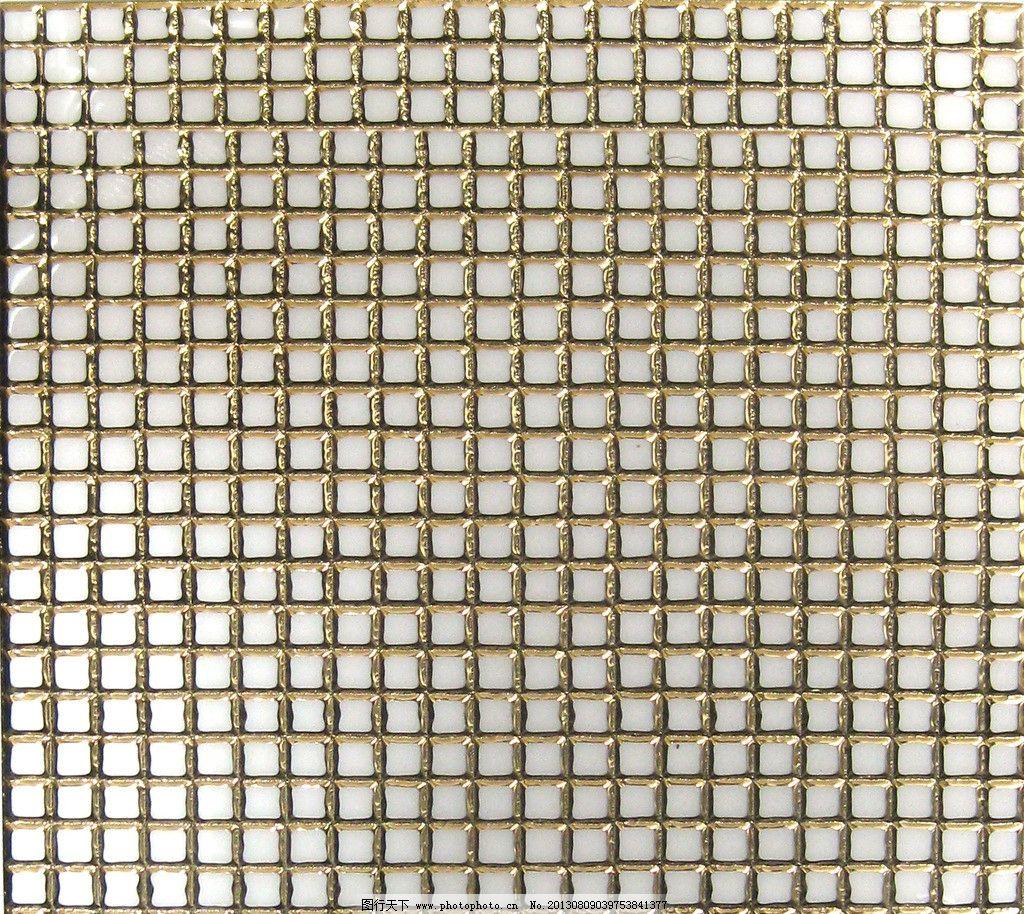装饰金属马赛克纹理图片