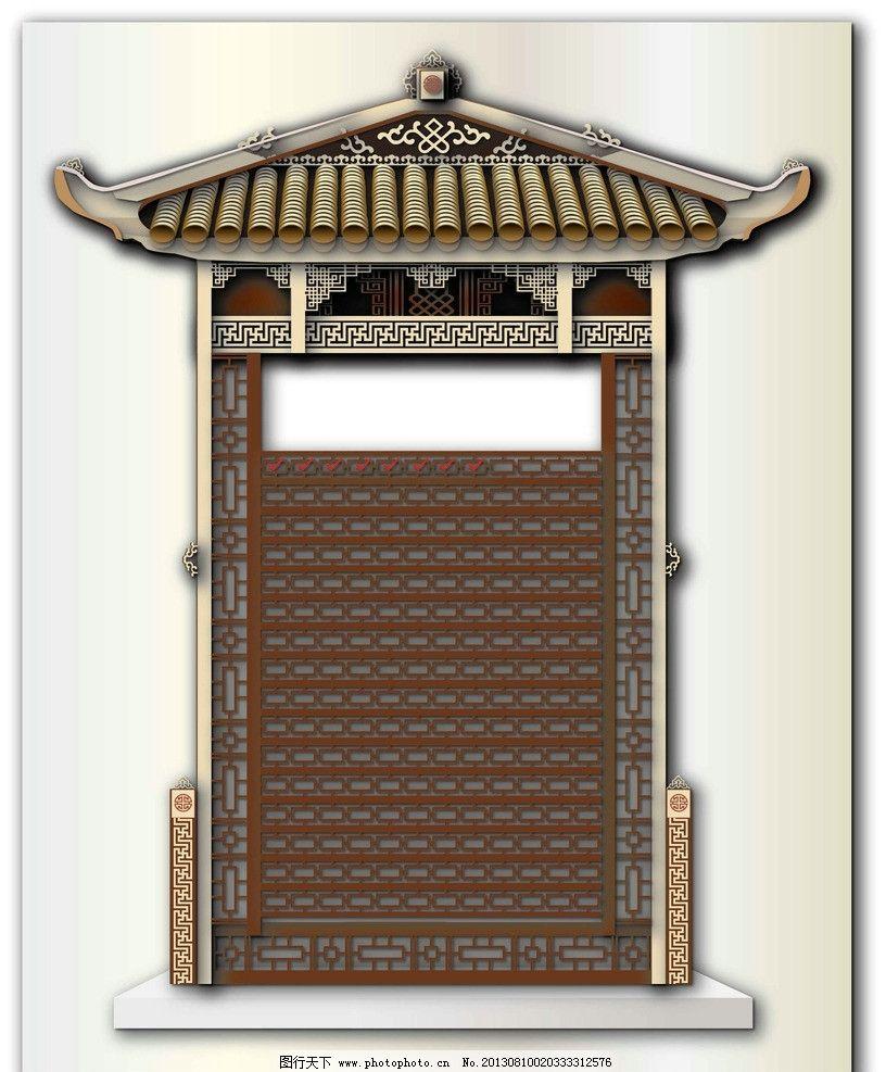 建筑 房子 古代图案 中式 传统 古典花纹 花纹花边 底纹边框 矢量 ai
