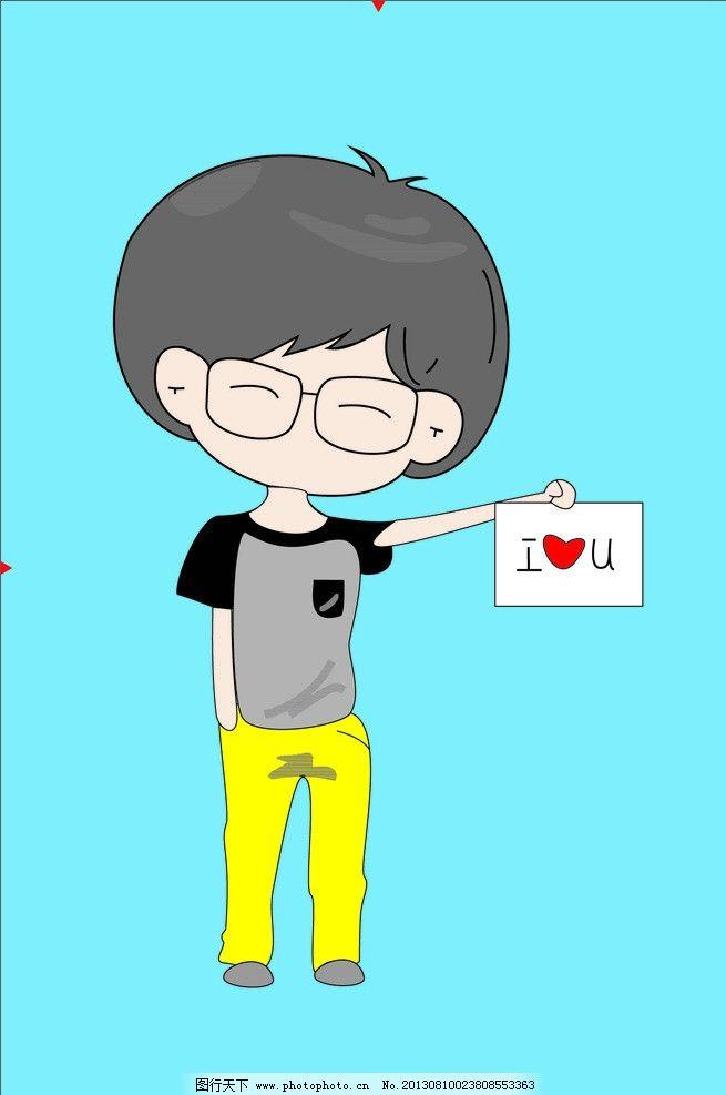 情侣卡通图片小希阿树图片