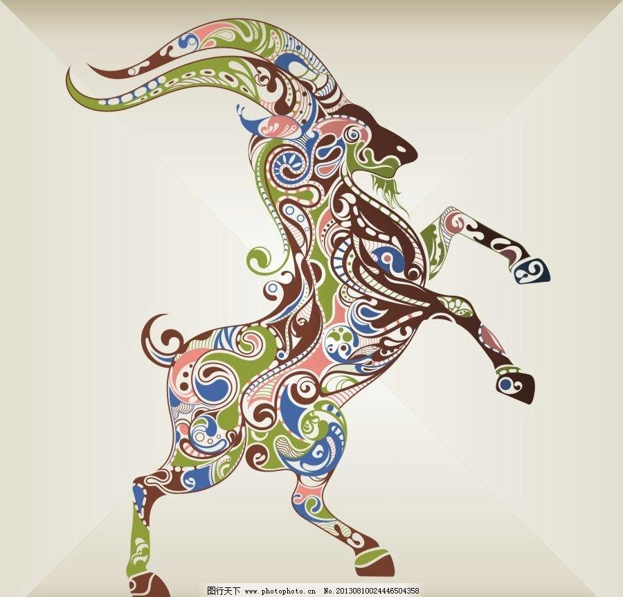 花纹山羊 线条 创意动物 动物矢量图
