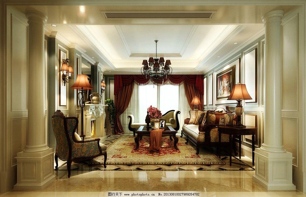 美式客厅 美式风格 客厅设计 客厅空间 室内设计 空间设计 现代欧式