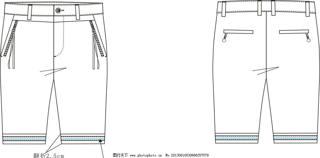 时尚短裤 拉链 织带 短裤 时尚 分割 插袋 服装设计 广告设计 矢量