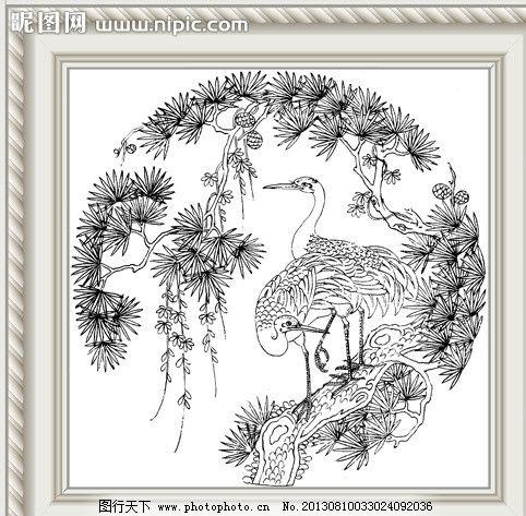 松鹤 白描松鹤 线描松鹤 松树 松柏 仙鹤 工笔 美术 黑白稿