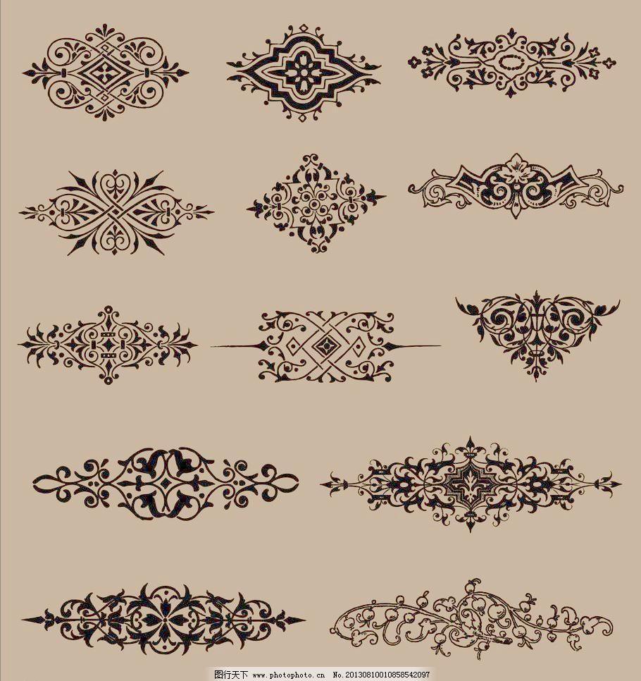 欧式镂空纹矢量素材 欧式镂空纹模板下载 欧式镂空纹 欧式角花 欧式卷