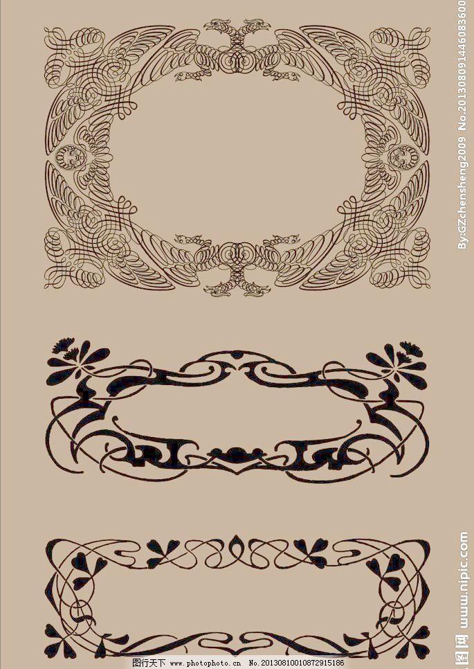 边框相框 欧式边框 欧式花纹 边 花 木雕镂空 镂空图案 雕刻工艺 广告