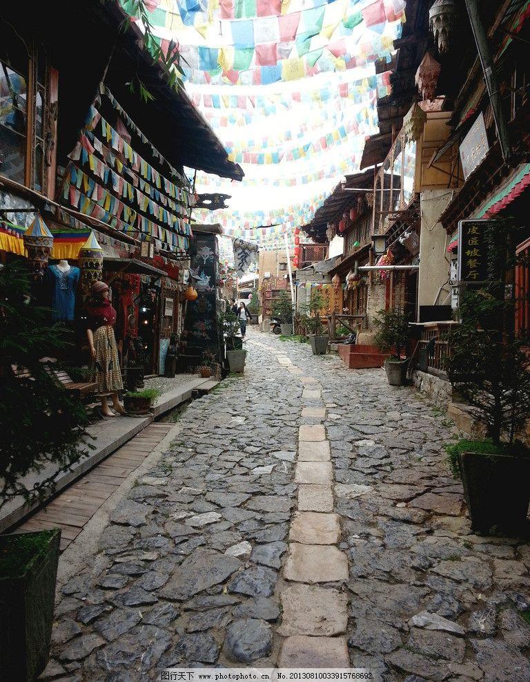 香格里拉古城风貌图片