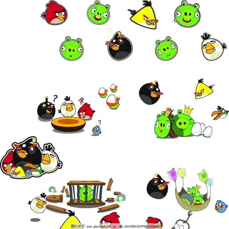 愤怒的小鸟 愤怒的 小鸟 卡通 可爱 卡通设计 广告设计 矢量 ai
