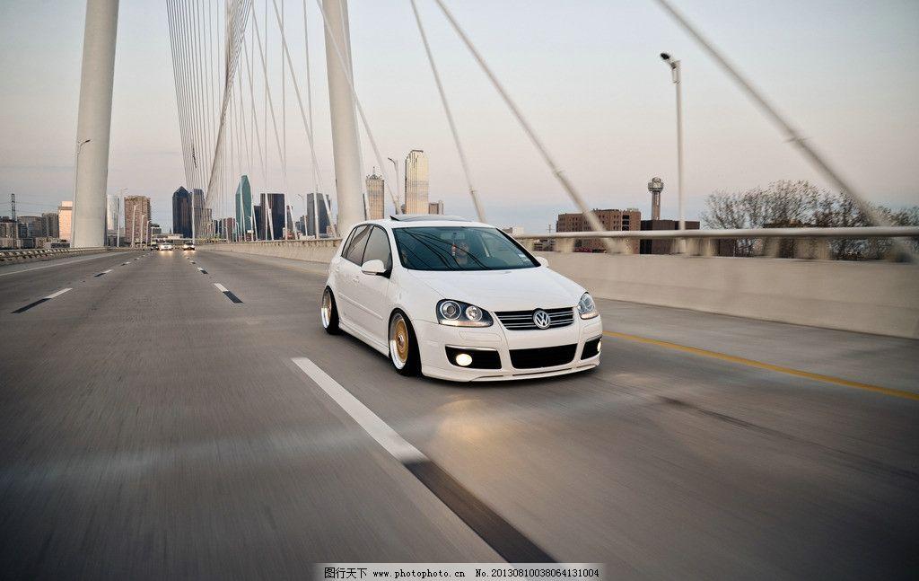 大众汽车 大众汽车图片素材下载 吊桥 公路 汽车特写 豪华 德国制造