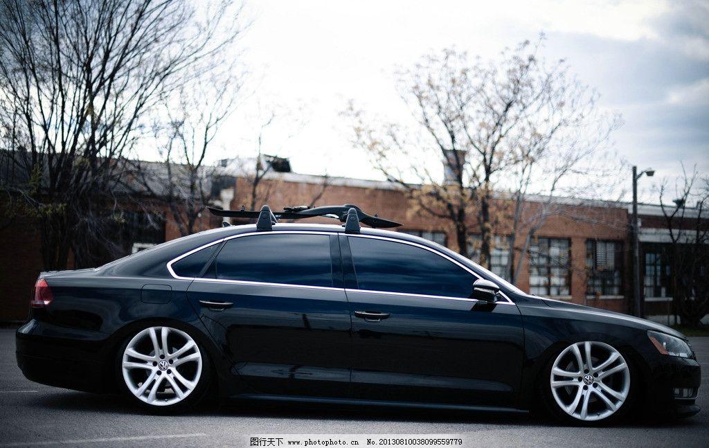 大众汽车图片素材下载 汽车 汽车特写 豪华 德国制造 赛车 小车 轿车