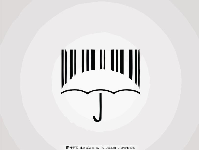 雨伞logo 雨伞 外国 国外 西方 欧美 西式 欧式 另类 非主流 经典 美术 简洁 精美 简单 标准 logo vi vis cis 视觉 创意 创作 品牌 英文 字母 商业 商品 艺术 个性 时尚 企业 工厂 组合 版式 排版 模版 艺术字 抽象 几何 形状 设计 标志 字体 字形 矢量 元素 图文 插画 动漫 卡通 图标 标签 标记 标牌 标识 商标 创意logo2 企业LOGO标志 标识标志图标 AI