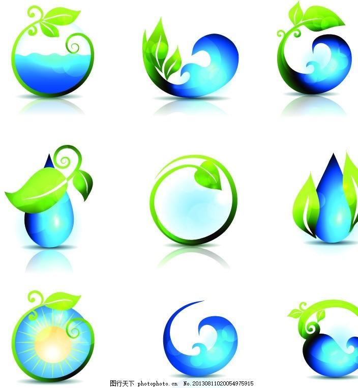 光斑 水花 浪花 树叶 蓝色水滴 绿叶 logo 标志 小图标 标识标志图标图片