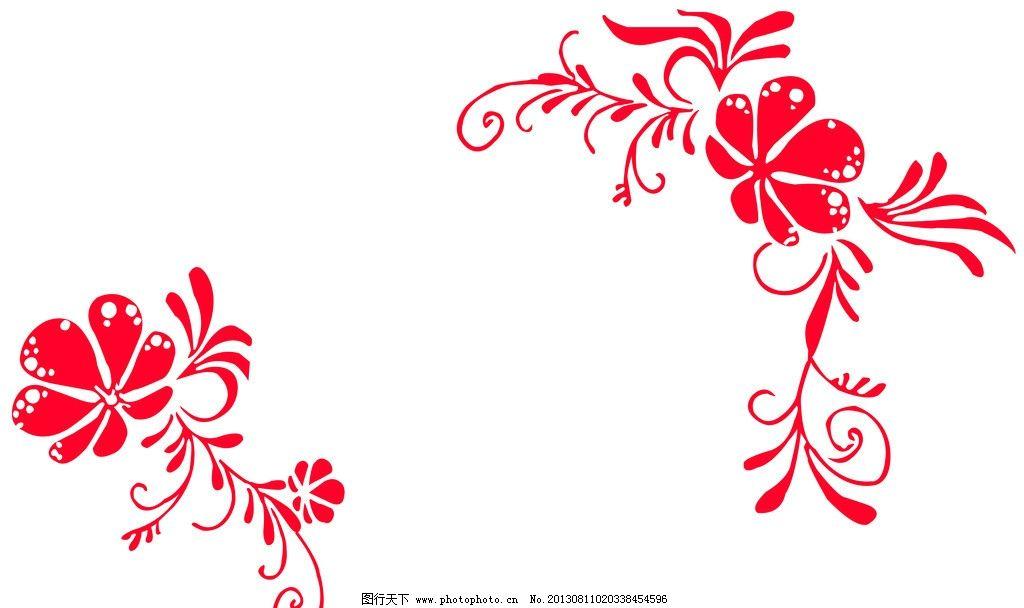 花纹底纹 花纹 对角 底纹 背景 彩色 花边花纹 底纹边框 设计 300dpi