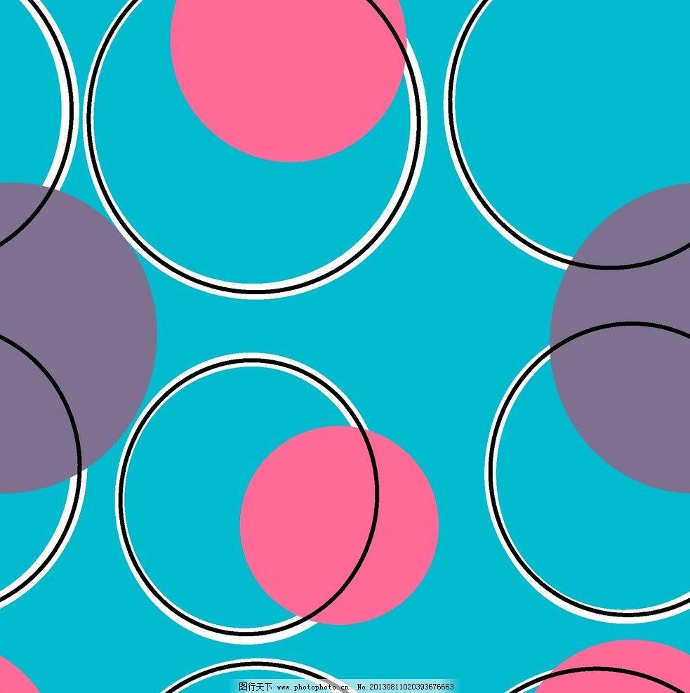 面料花纹 抽象底纹 面料设计 布料 几何 现代纹 分割图案 现代几何