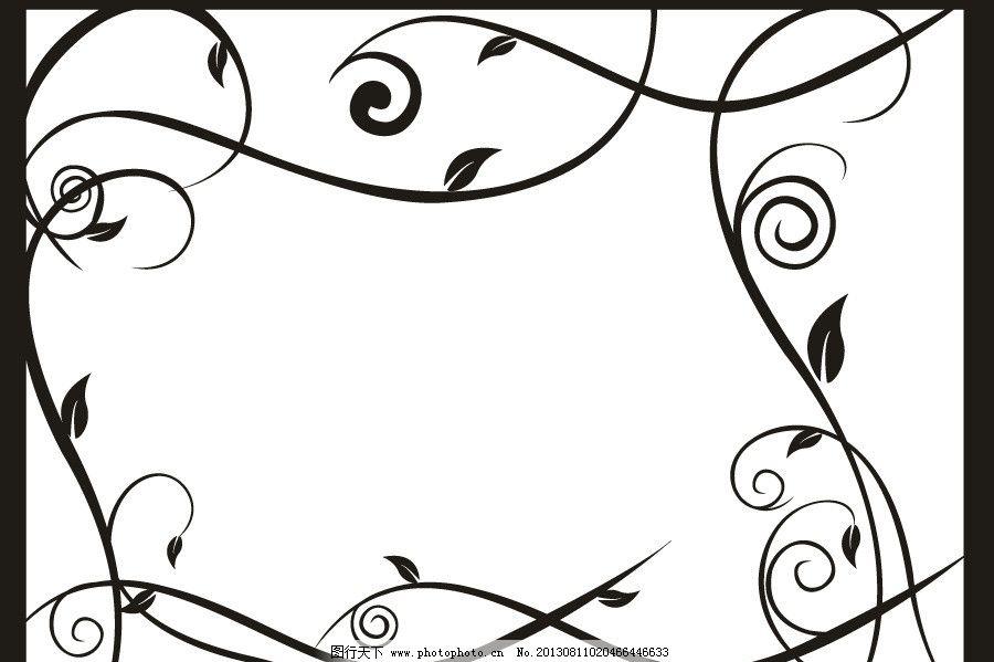 边框 花纹模版 花边 欧式边框 菜谱 古典 菜单模版 常用边框相框 底纹