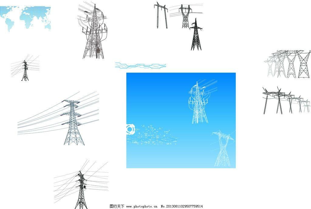 高压电线架 转换 电塔