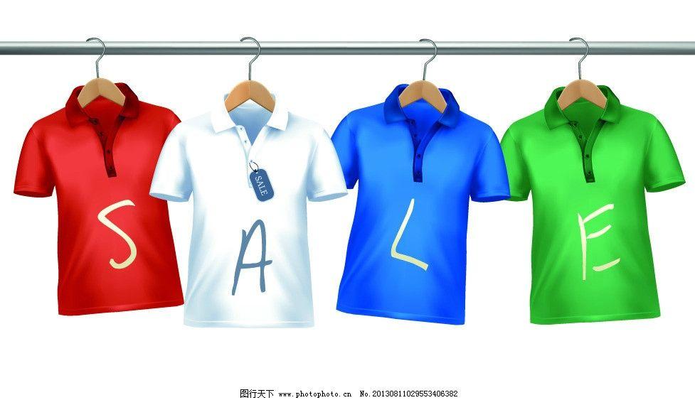 衣服打折 上衣 促销 降价 打折 活动 购物 消费 折纸标签 标贴 销售
