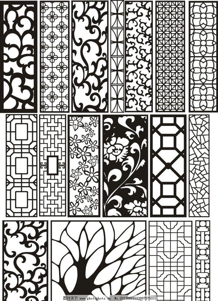 中式装饰花纹 木雕花纹