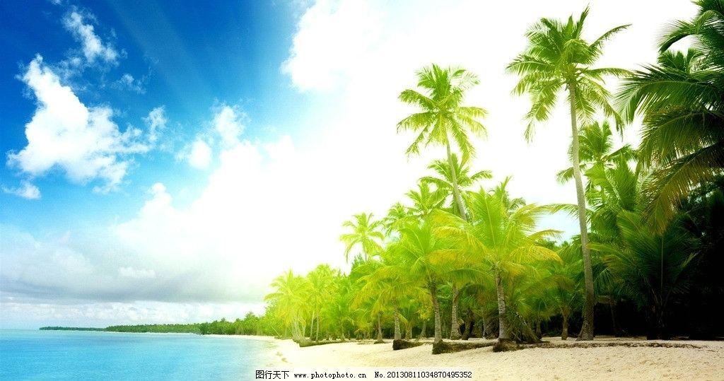 海岛风光 蓝天白云 海岛 海边 高清壁纸 椰子树 自然风景 自然景观