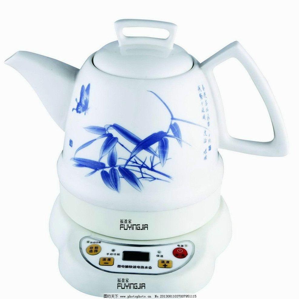 陶瓷电热水壶图片