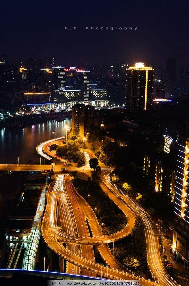 重庆���izd�b��b�_重庆立交桥夜景图片