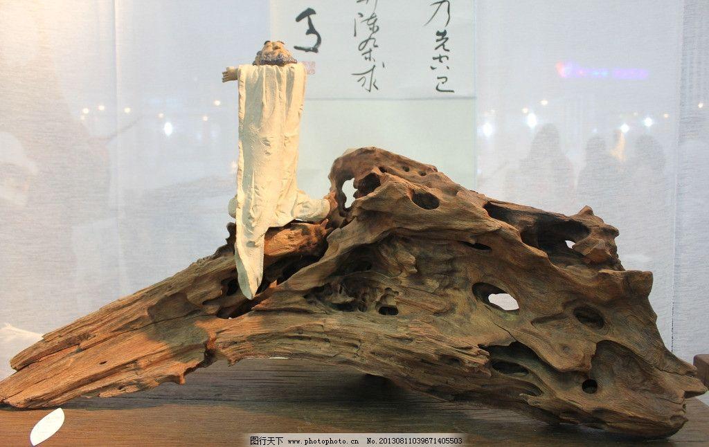 古代神仙雕刻 古代 神仙