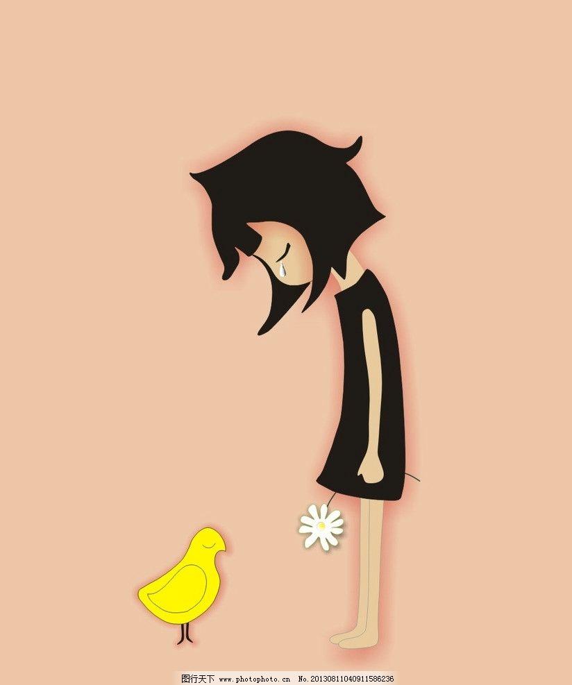小女孩 哭泣的女孩 设计素材 画 小鸡 花 感伤 人物 儿童 儿童幼儿