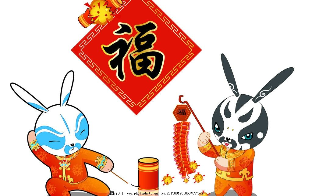 卡通兔 小动物 可爱 兔子 漫画 福气 过年 春节 喜庆 福字