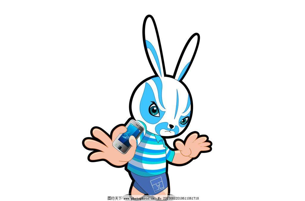 动物 可爱 兔子 漫画 卡通 插画 京剧 京戏 花纹 手机 其他 动漫动画