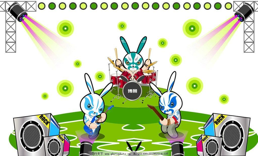 卡通兔 小动物 可爱 兔子 漫画 音乐 音响 舞台 动画