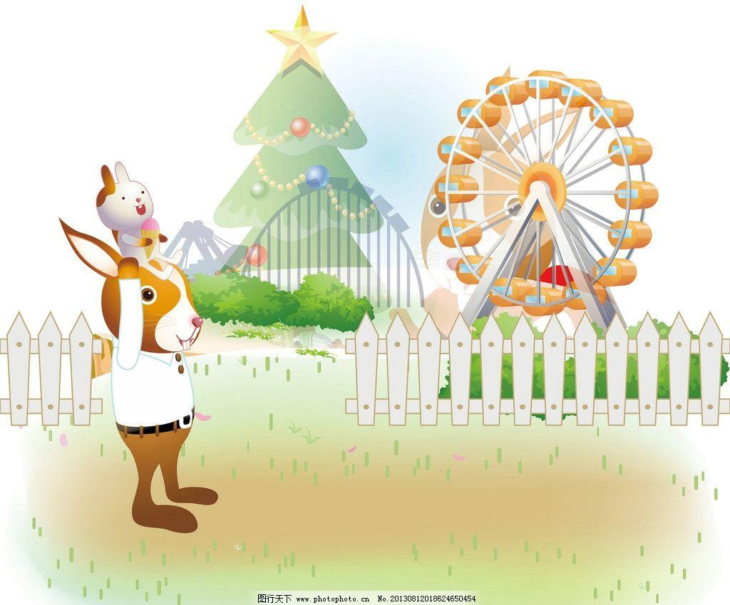卡通兔 小动物 动物 可爱 兔子 漫画 卡通 插画 游乐园 摩天轮 其他
