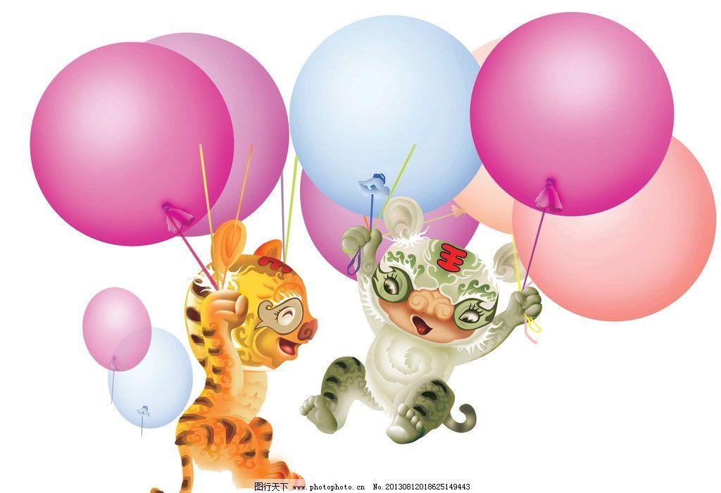卡通虎 漫画 生肖 虎年 老虎 气球 儿童节 动漫动画