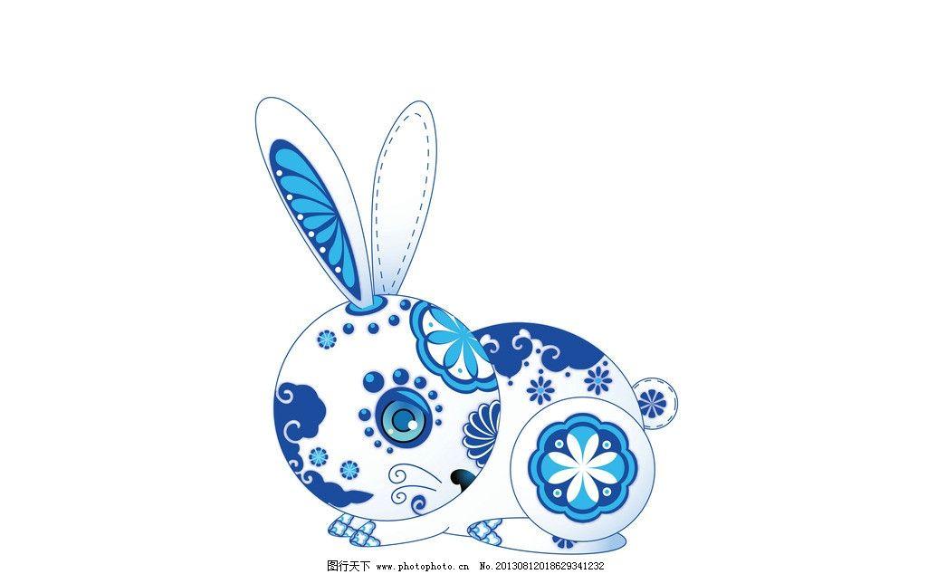 小动物 动物 可爱 兔子